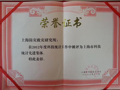 20130328_105316